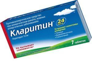 Аллергия на ромашку: симптомы, диагностика, лечение, профилактика