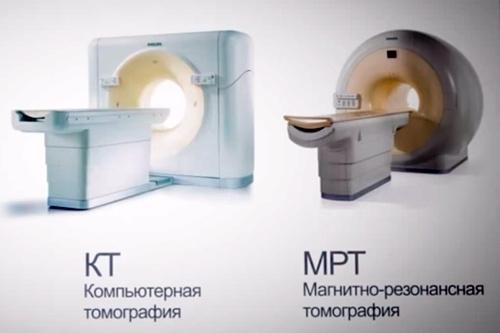 КТ и МРТ брюшной полости: сравнение, основные различия и выбор лучшего метода