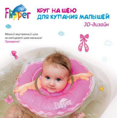 Надувной круг на шею для купания новорожденных младенцев и грудничков
