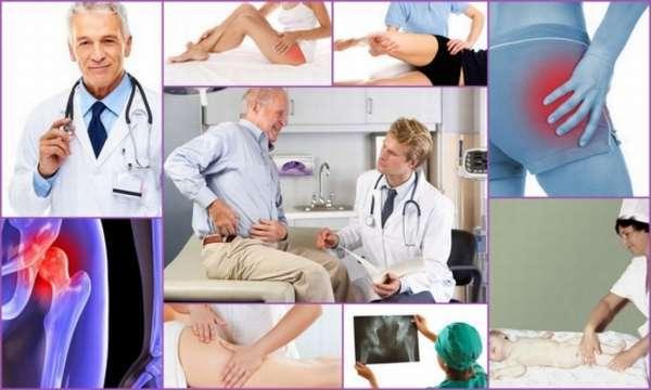 Лечение боли в тазобедренном суставе: к какому врачу обратиться, методы терапии и прогноз