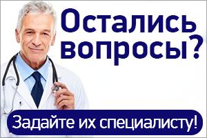Лечение неспецифического язвенного колита: методы и особенности