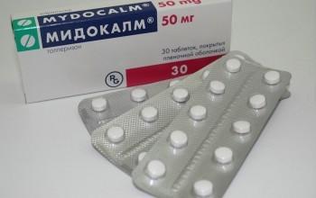 Лекарство от боли в спине: болеутоляющие, нестероидные противовоспалительные препараты, витамины, антидепрессанты, антибиотики, миорелаксанты