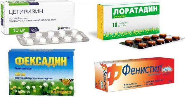 Аллергия на шиповник у детей и взрослых: симптомы, лечение