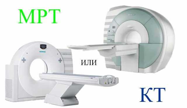 КТ и МРТ брюшной аорты, как одни из наиболее информативных методов диагностики
