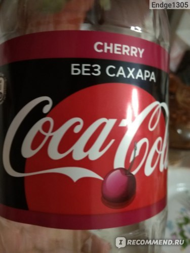Кока-кола от ротавируса: действие, способ применения и отзывы