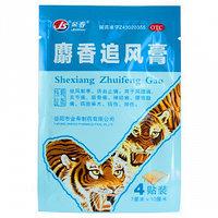 Лекарство от хондроза: китайский пластырь, уколы, таблетки, свечи