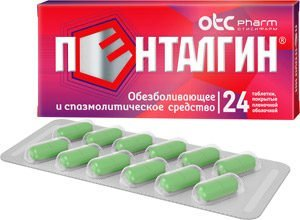 Какие таблетки и свечи помогают от боли в животе: спазмолитики и обезболивающие препараты