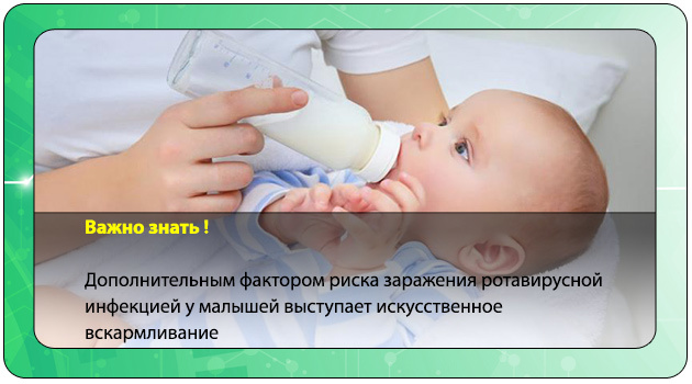 Как передается ротавирусная инфекция: способы заражения и лечение ротавируса у человека