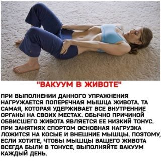 Как убрать живот за 3 - 4 дня в домашних условиях