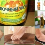 Как использовать яблочный уксус против запаха ног