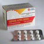 Таблетки от головокружения: что можно попить взрослым, какие из препаратов помогают