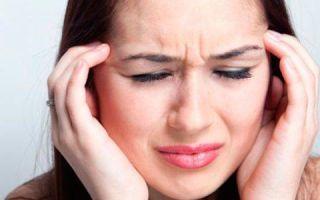 Резко темнеет в глазах и кружится голова: причины закладывания ушей когда встаешь
