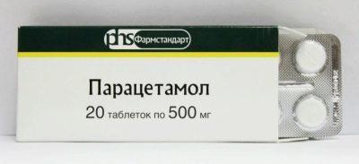 Таблетки от головной боли при грудном вскармливании: парацетамол, ибупрофен, цитрамон, нурафен и другие лекарства для кормящих мам