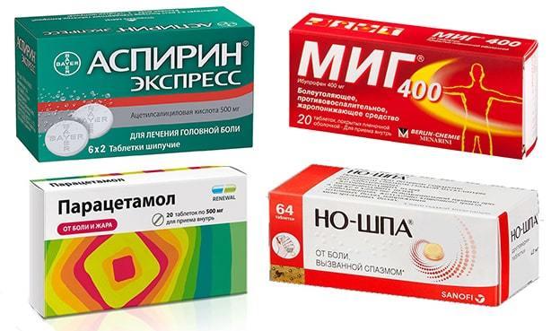 Таблетки от головной боли для пожилых людей, детей и взрослых: но0шпа, мексидол, анальгин, спазмалгон, нурофен, ибупрофен, аспирин и другие лекарства