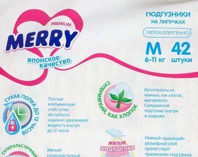 Аллергия на памперсы: симптомы, лечение, профилактика