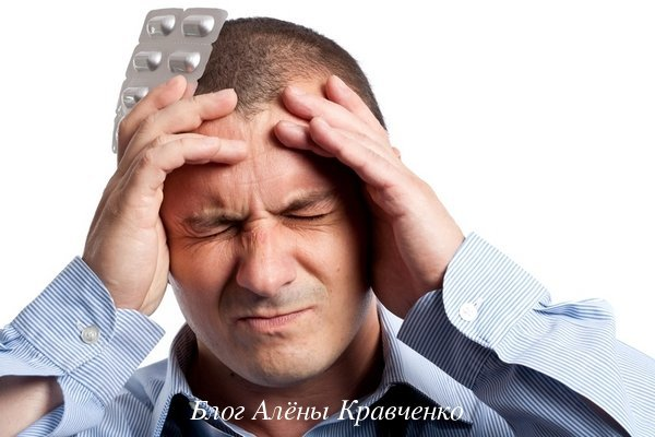 Таблетки от мигрени и головной боли: список эффективных средств для лечения мигрени у женщин