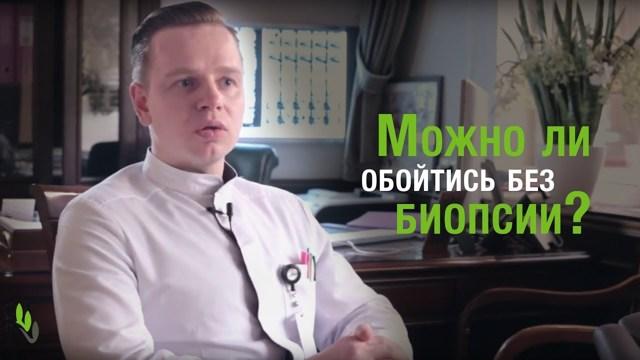 Врожденная и фиброзная дисплазия коленных суставов: что это такое, методы лечения